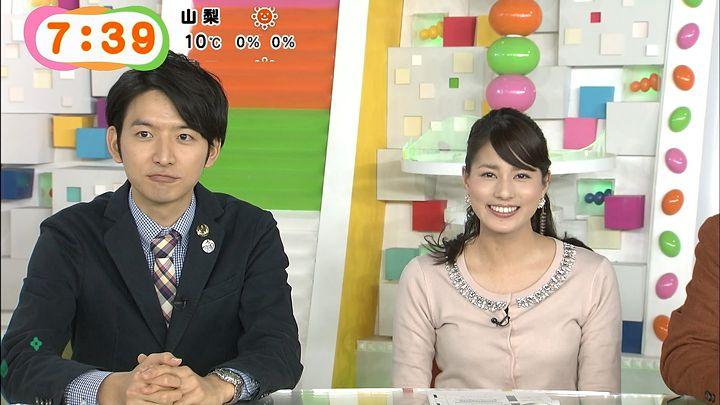 nagashima20150109_29.jpg