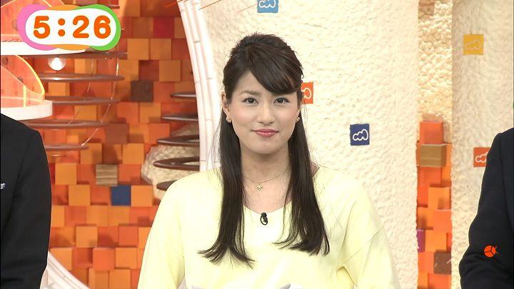 nagashima20150112_04.jpg