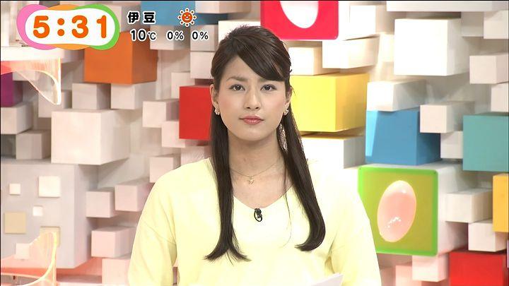 nagashima20150112_05.jpg