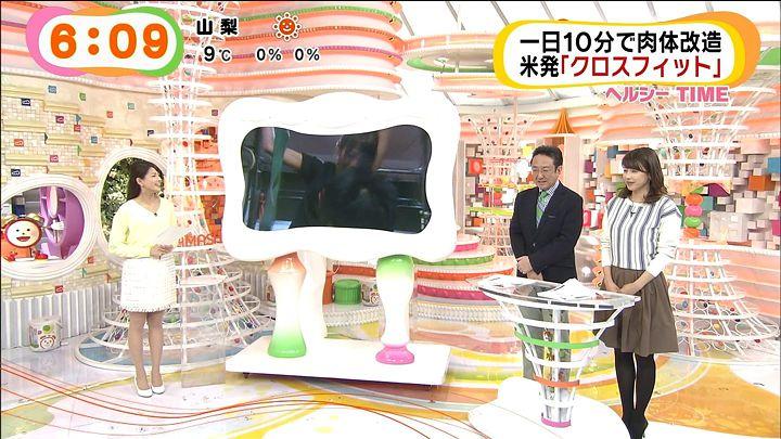nagashima20150112_06.jpg