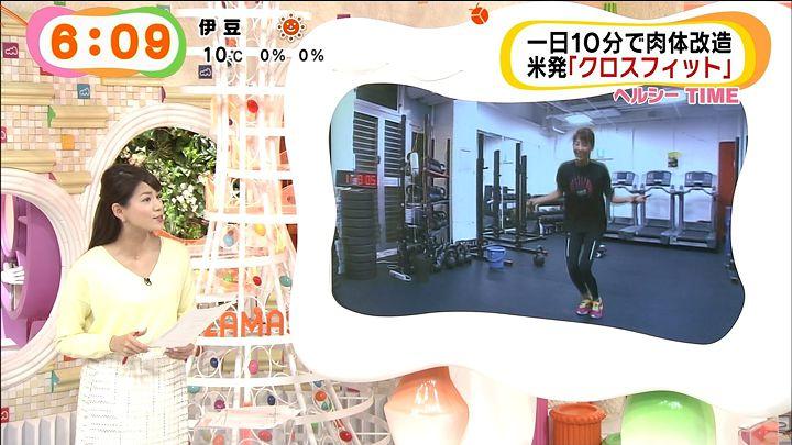 nagashima20150112_07.jpg