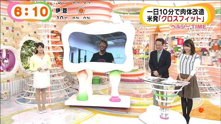 nagashima20150112_08.jpg