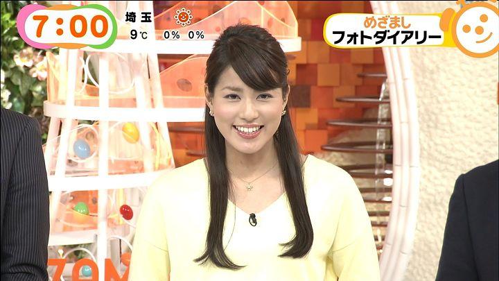nagashima20150112_10.jpg
