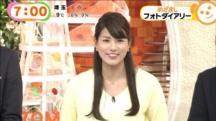 nagashima20150112_11.jpg