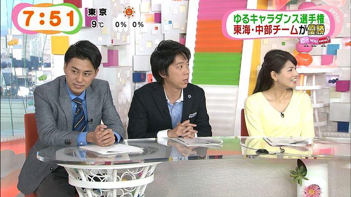 nagashima20150112_13.jpg