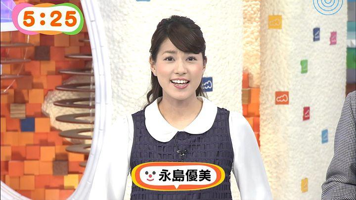 nagashima20150114_01.jpg
