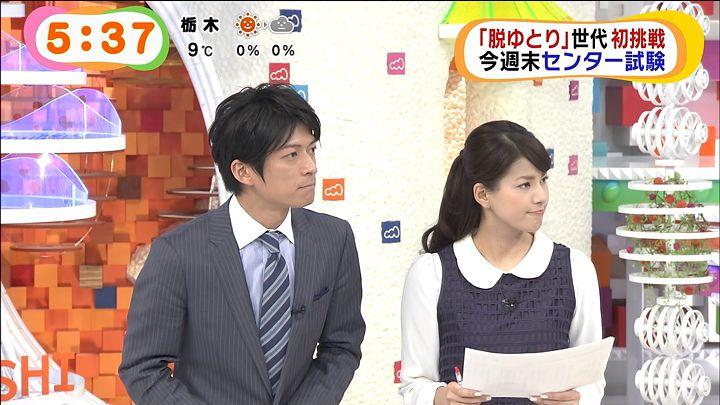 nagashima20150114_06.jpg