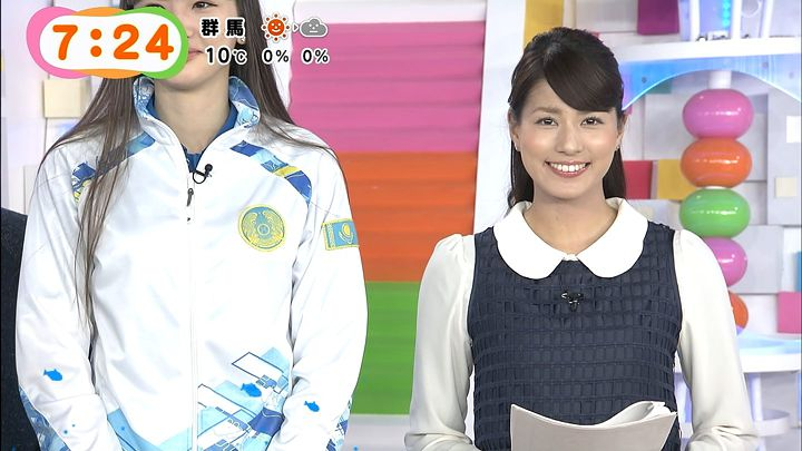 nagashima20150114_14.jpg