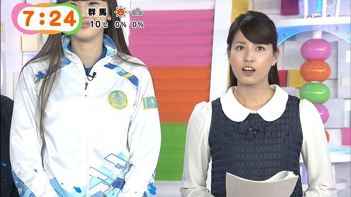 nagashima20150114_15.jpg