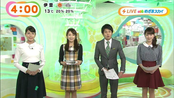 nagashima20150116_01.jpg