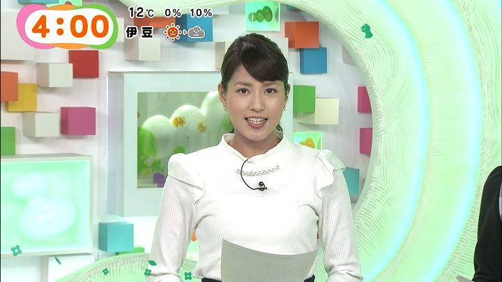 nagashima20150116_03.jpg