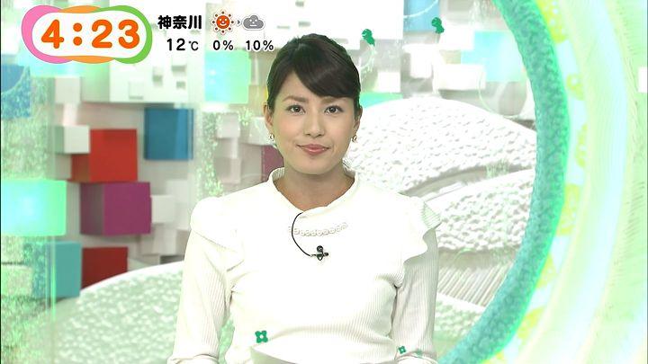 nagashima20150116_06.jpg