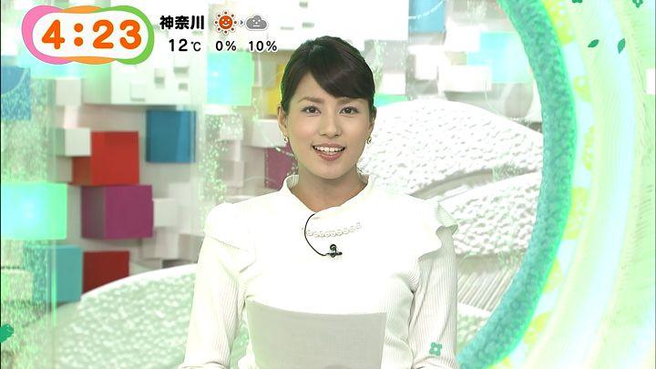 nagashima20150116_07.jpg