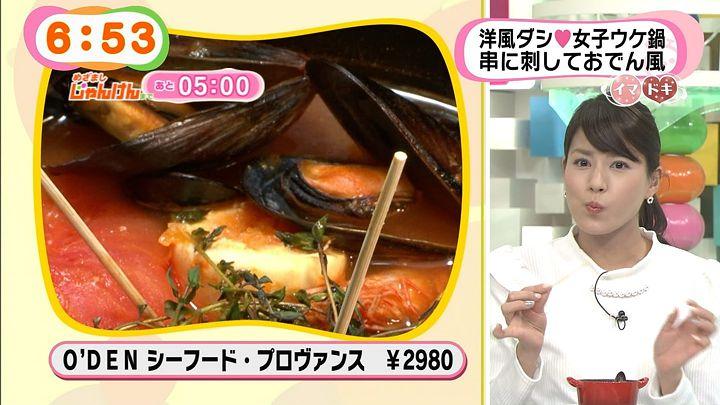 nagashima20150116_21.jpg