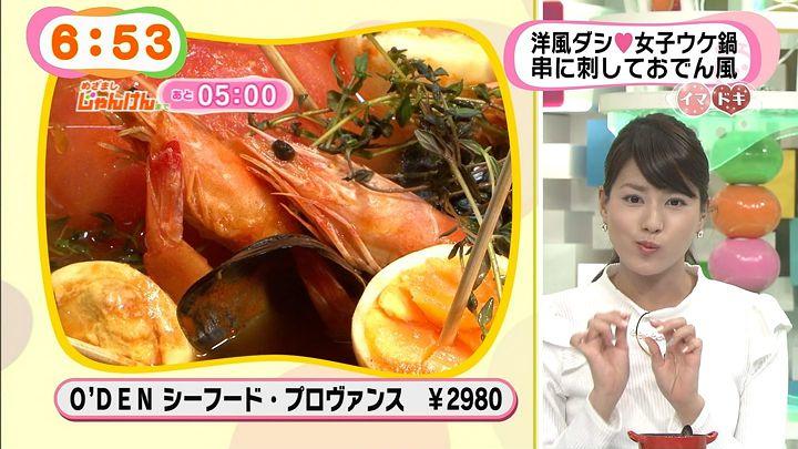 nagashima20150116_23.jpg
