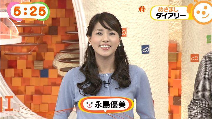 nagashima20150119_01.jpg