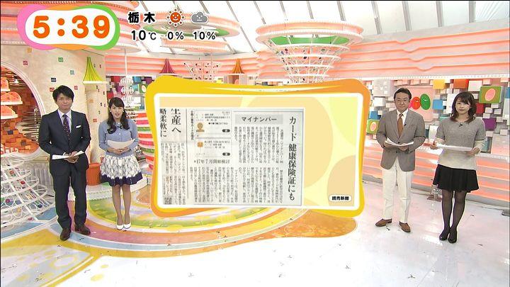 nagashima20150119_02.jpg