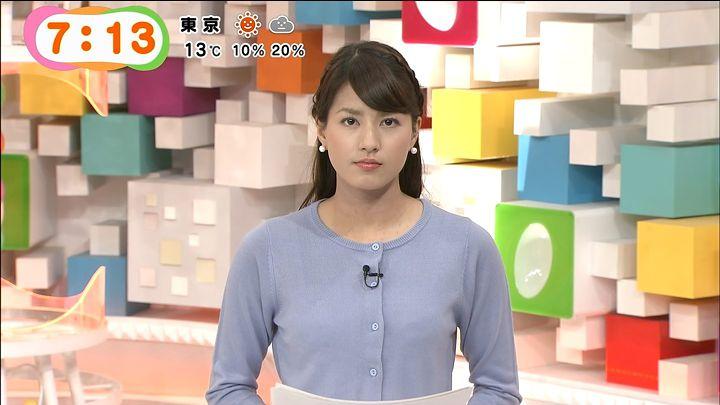 nagashima20150119_04.jpg