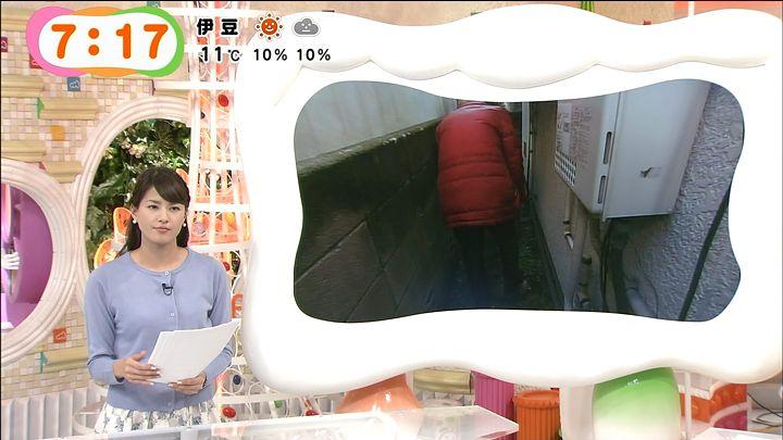 nagashima20150119_05.jpg