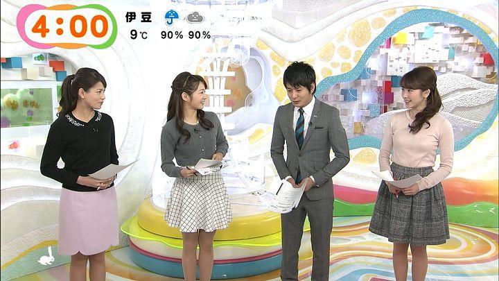 nagashima20150122_03.jpg