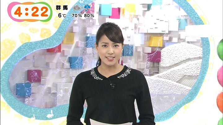 nagashima20150122_05.jpg