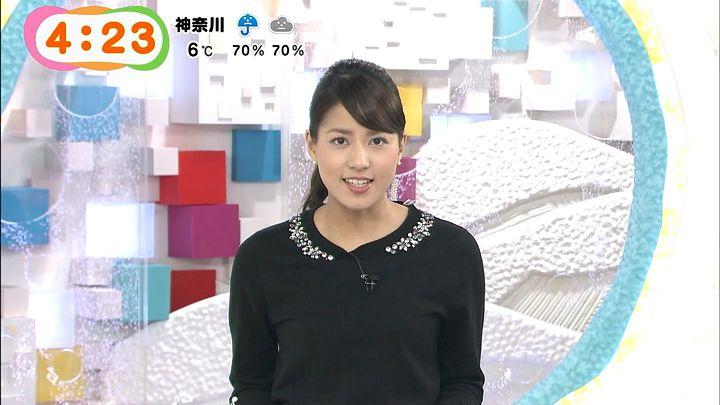 nagashima20150122_06.jpg