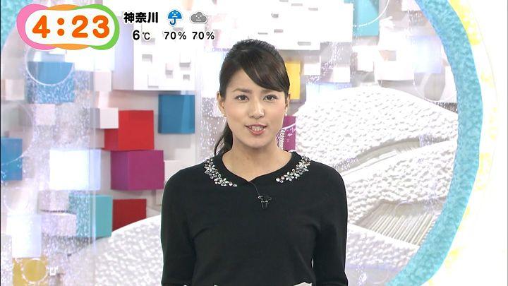 nagashima20150122_07.jpg
