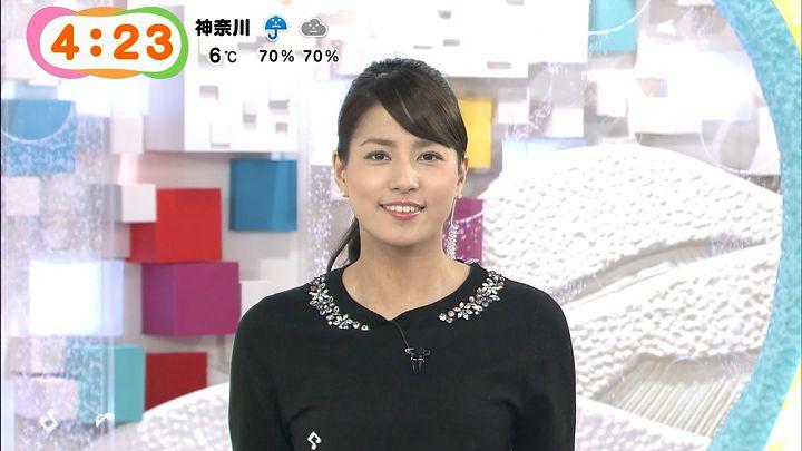 nagashima20150122_08.jpg