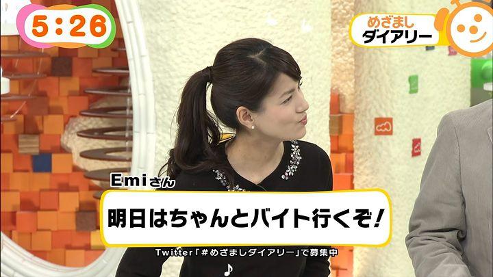 nagashima20150122_13.jpg