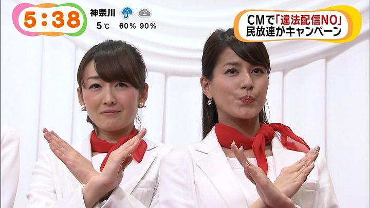 nagashima20150122_17.jpg