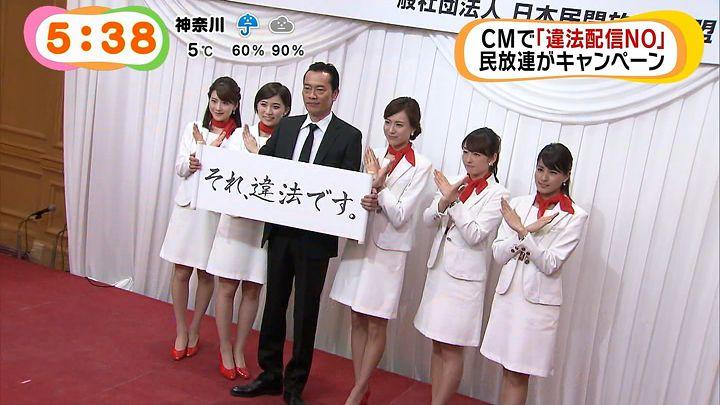 nagashima20150122_18.jpg