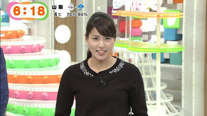 nagashima20150122_21.jpg