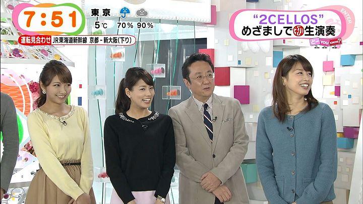 nagashima20150122_24.jpg