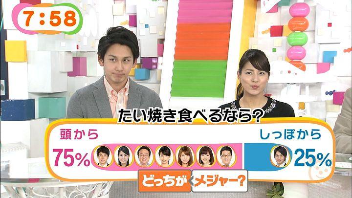 nagashima20150122_25.jpg