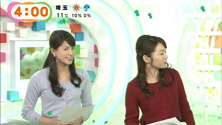 nagashima20150123_02.jpg