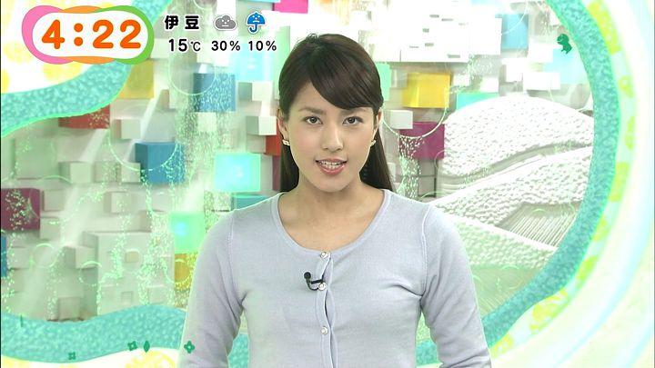 nagashima20150123_03.jpg