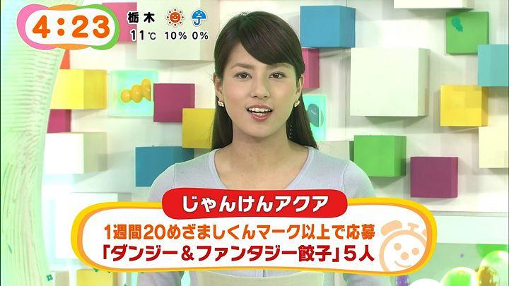 nagashima20150123_05.jpg