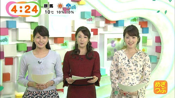 nagashima20150123_08.jpg