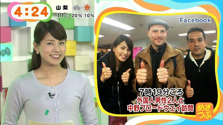 nagashima20150123_09.jpg