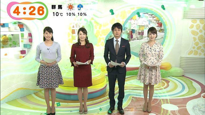 nagashima20150123_11.jpg