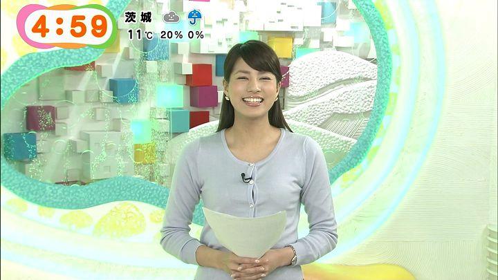 nagashima20150123_15.jpg