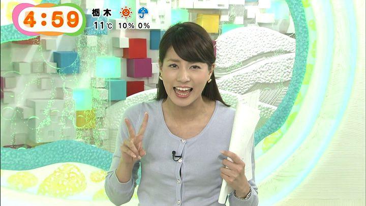 nagashima20150123_17.jpg