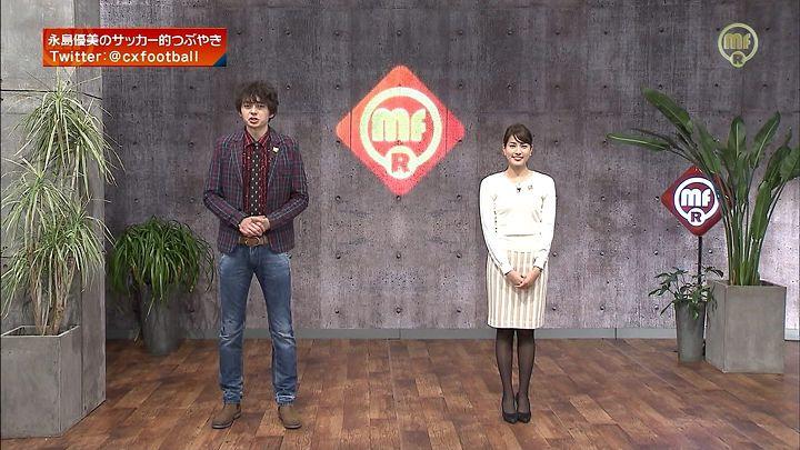 nagashima20150126_23.jpg