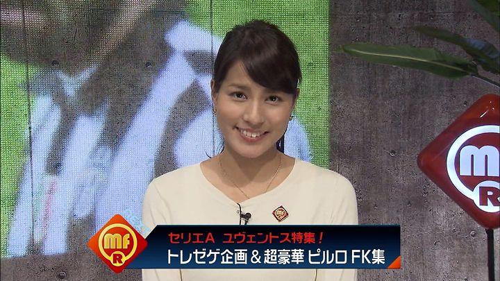 nagashima20150126_34.jpg