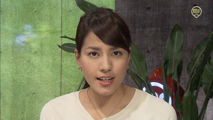 nagashima20150126_35.jpg