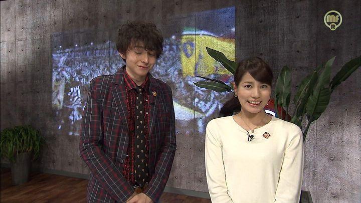 nagashima20150126_41.jpg