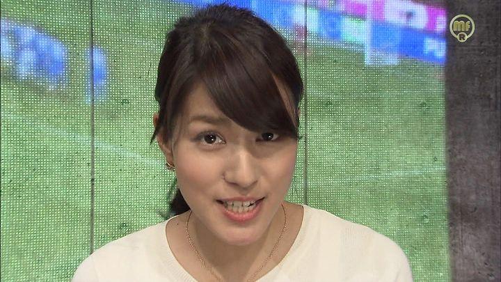 nagashima20150126_43.jpg