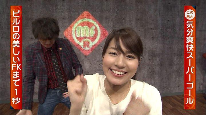 nagashima20150126_47.jpg