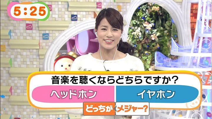 nagashima20150128_03.jpg
