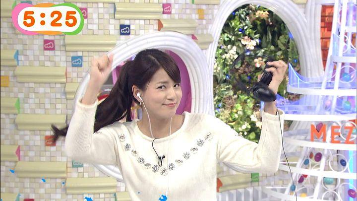 nagashima20150128_05.jpg